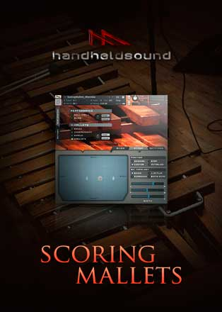 Scoring Mallets by HandHeldSound
