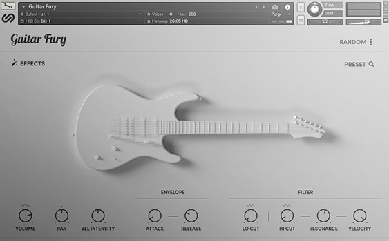 guitar fury by sample logic